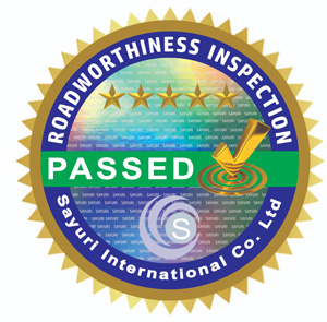 Road worthiness inspection sticker